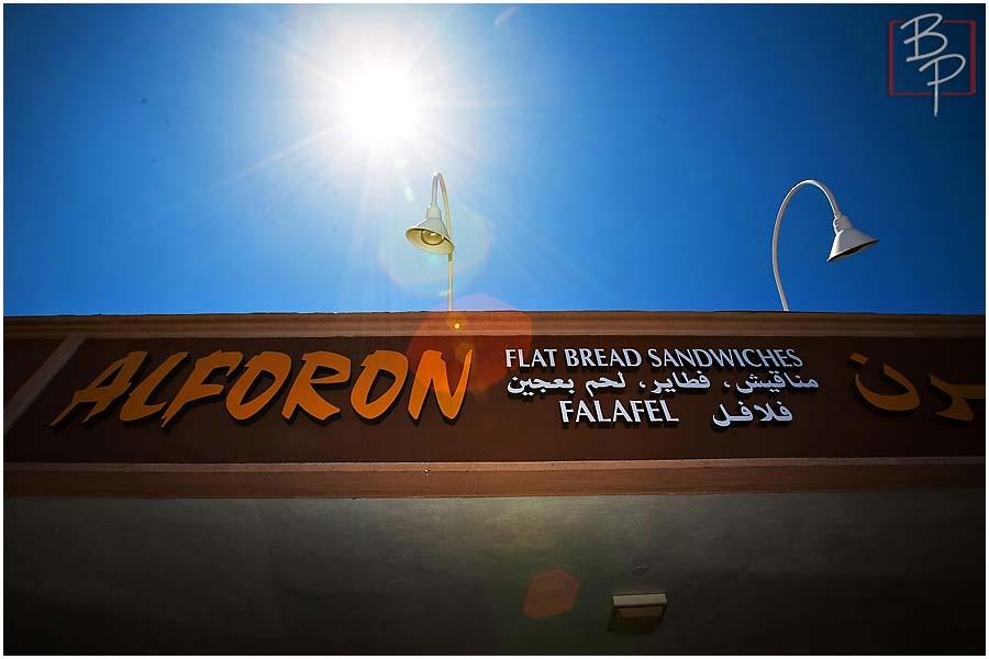 Alfaron Flat Bread Sandwiches at College Area in El Cajon